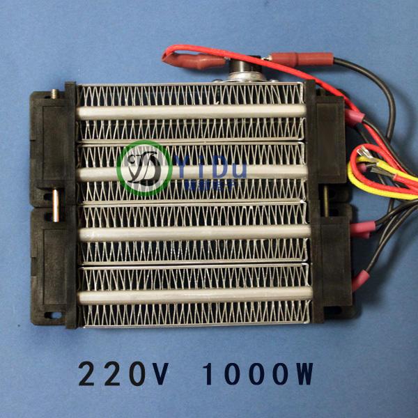 insulated-ptc-ceramic-air-heater-ac-dc-220v-1000w-140-102mm-electric-heater.jpg