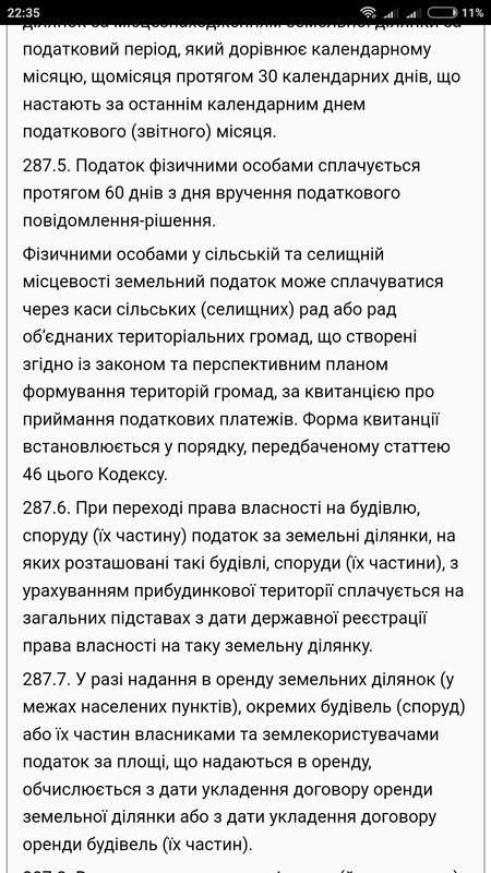 screenshot2018-07-24-22-35-28-503comandroidchrome.png