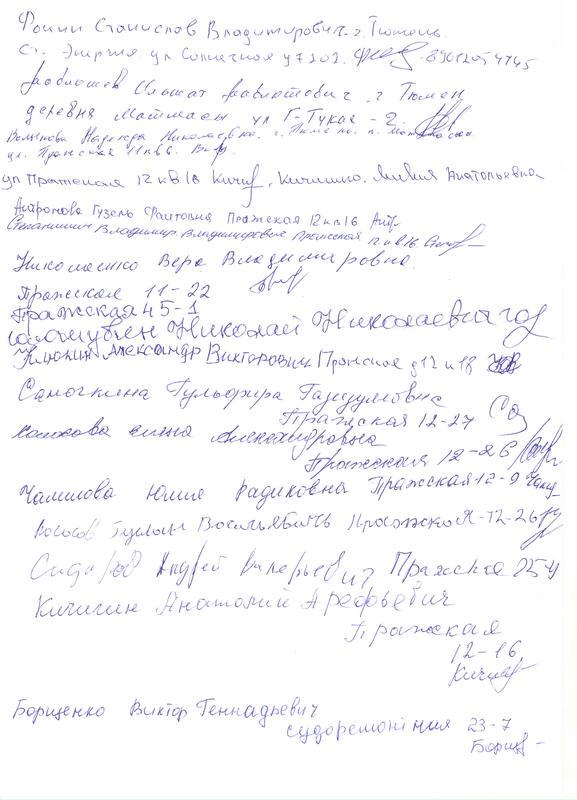 obrashchenievvputinuot03092015sokrashchennoestr3.jpg