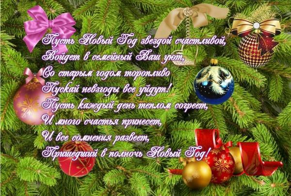 noviygod201510.jpg