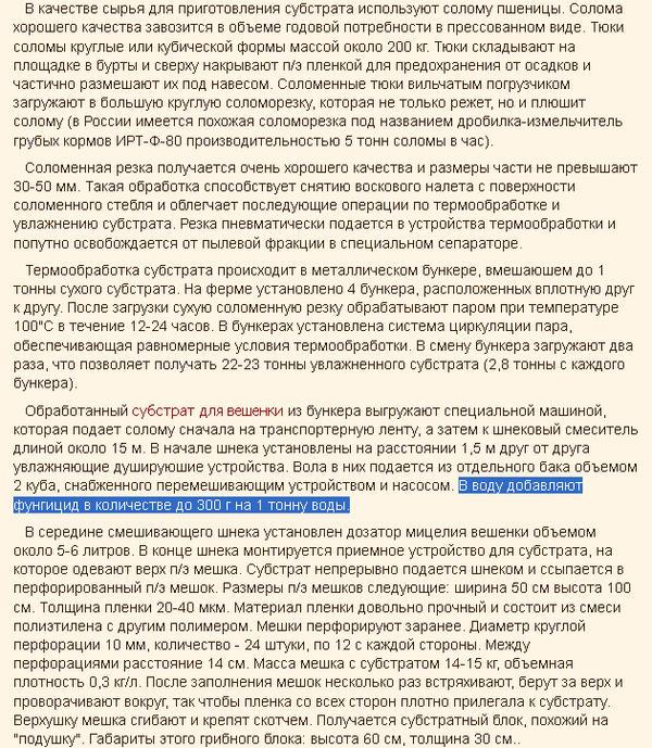 2014-09-26172129.jpg