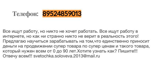 snimokekrana2016-07-19v203841.png