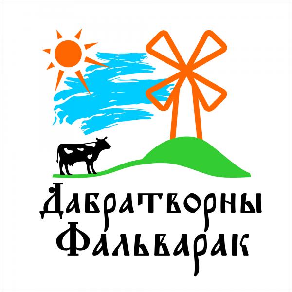 logo2-color-big-white.png