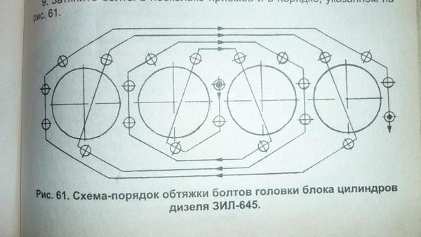p1410353.jpg