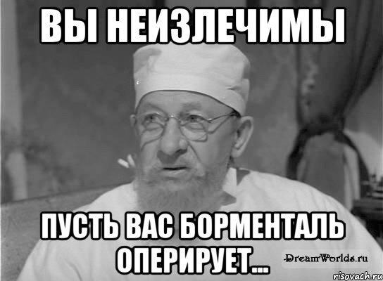 professor-preobrazhenskiy57569252orig1.jpeg