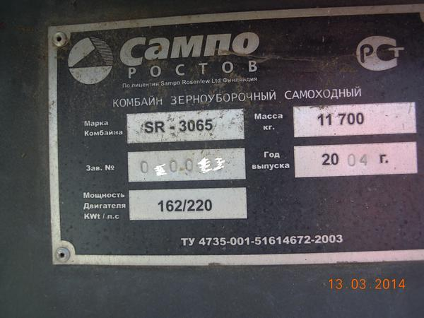 sr3065.jpg