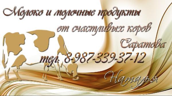 natale3.jpg