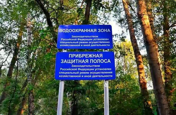 vodooxrannaya-zona.jpg