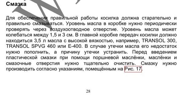 snimokekrana2019-09-3008-19-32.jpg