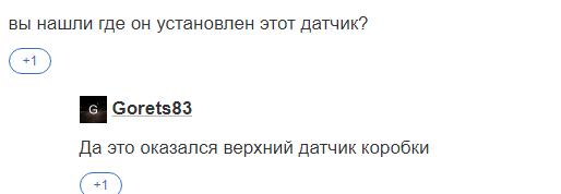 snimok.png