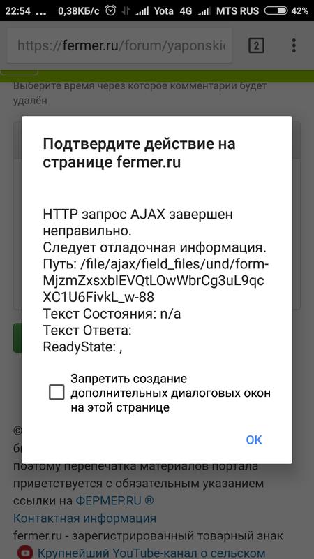 screenshot2018-05-01-22-54-26-987comandroidchrome.png