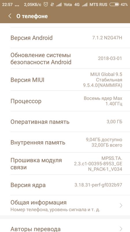 screenshot2018-05-01-22-57-01-850comandroidsettings.png