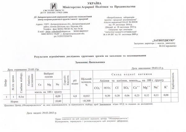 protokolstr2.jpg