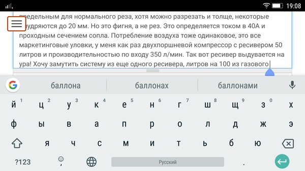 screenshot2019-01-23-19-08-46-489.jpeg