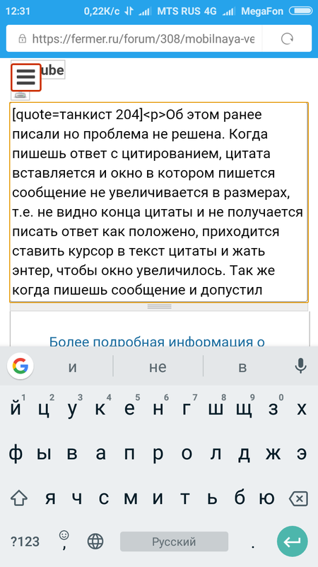 screenshot2019-03-05-12-31-47-572comandroidbrowser.png