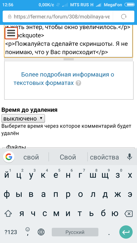 screenshot2019-03-05-12-56-20-149comandroidbrowser.png