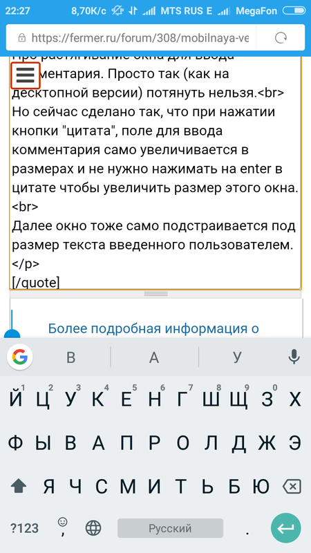 screenshot2019-03-07-22-27-24-737comandroidbrowser.png