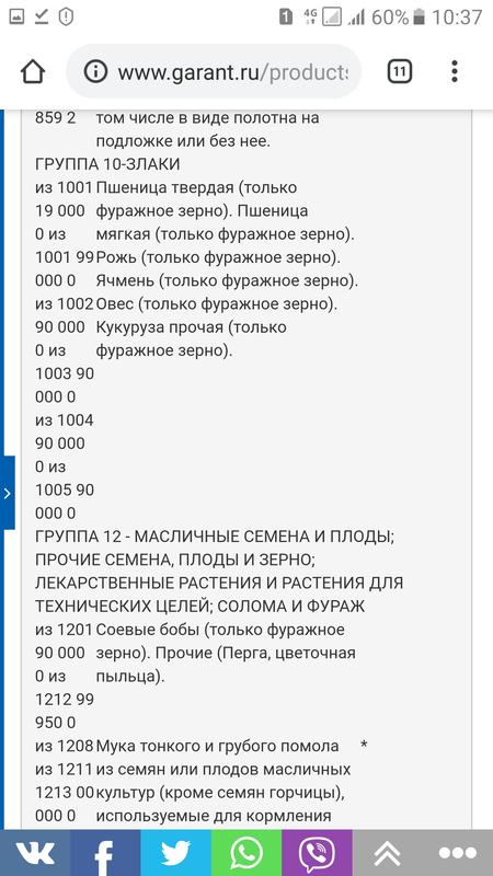 screenshot20190116-103736.png