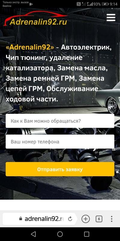 screenshot20191109-091412.jpg