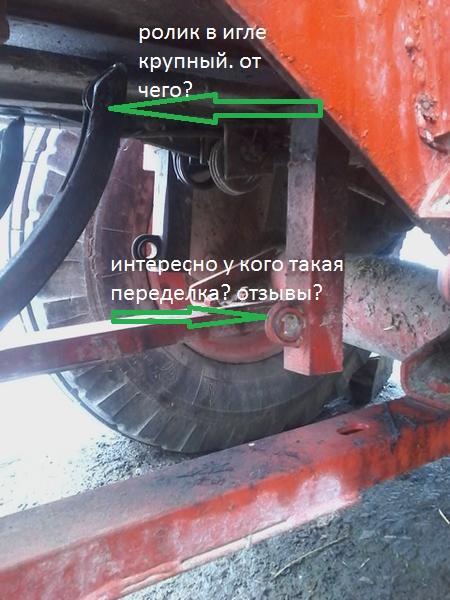 kirgiz.jpg