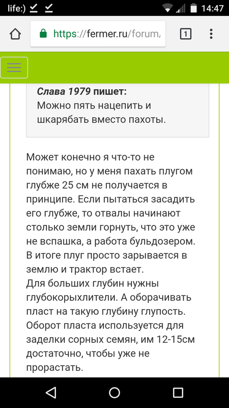 screenshot2018-09-04-14-47-59.png