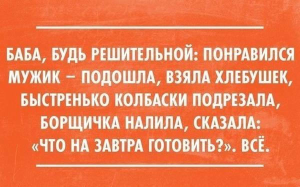 file547000.jpg