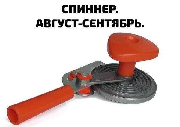 file592487.jpg