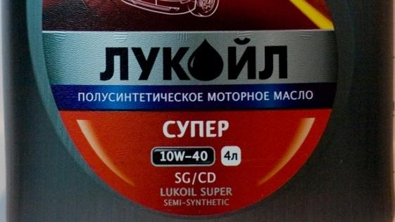 lukoylsuper10w40sg-cd5lmaslopolusintetienl.png