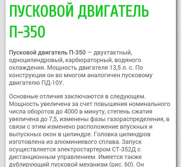 s70604-20031550.jpg