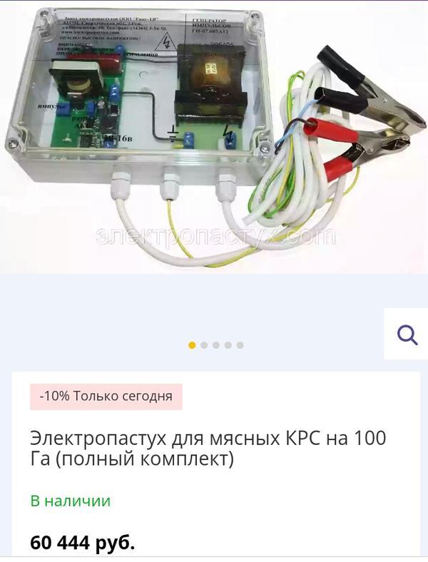 s80128-14464948.jpg