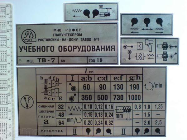13913552711000x700tablichki-shildy-dlya-stanka-tv-7-lugansk.jpg