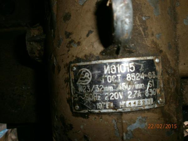 p2220021.jpg