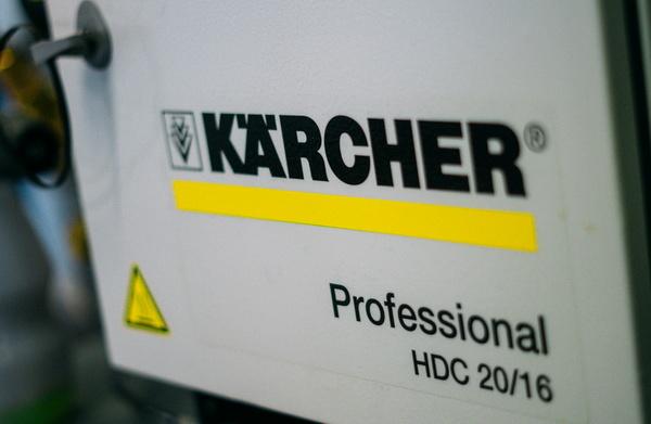 karcher10.jpg