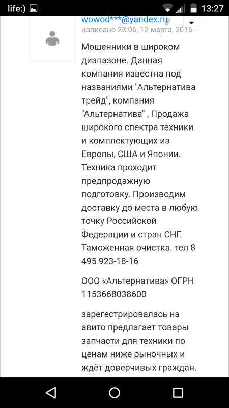 screenshot2018-01-03-13-27-53.png