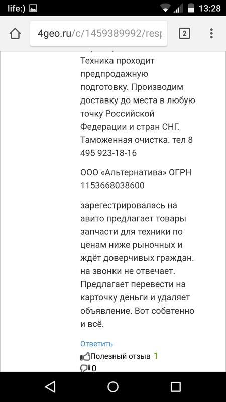 screenshot2018-01-03-13-28-13.png