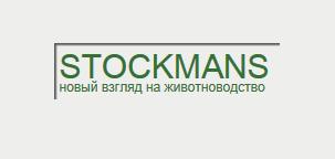 logotipstokmans3.png