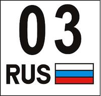 Аватар пользователя Сергей Васильевич Васильев