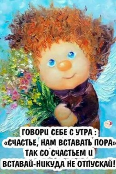 Аватар пользователя федечка