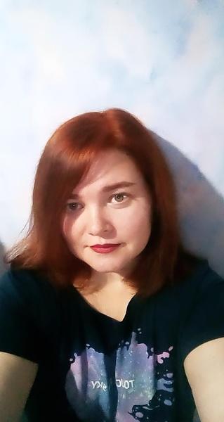 Аватар пользователя Юлия Бержанина