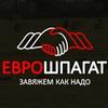 Аватар пользователя ЕвроШпагат