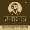 Аватар пользователя ovsinskyoffcial