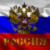 Аватар пользователя Биджиев Ибрагим