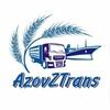 Аватар пользователя АзовЗерноТранс