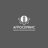 Аватар пользователя МТК АГРО СЕРВИС