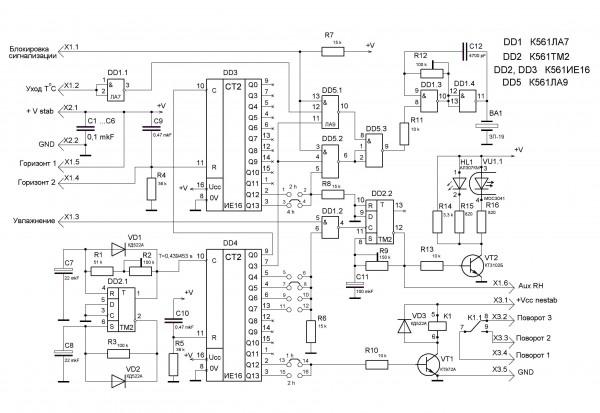 Рис. 4 Схема электрическая