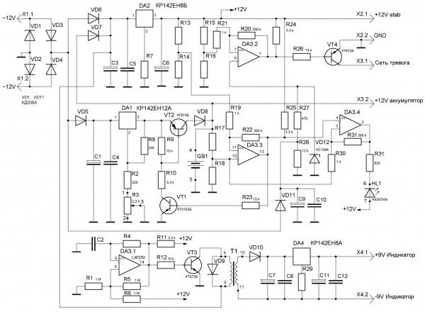 Рис. 5. Схема электрическая принципиальная блока питания с резервированием.  Блок питания (рис. 5)...