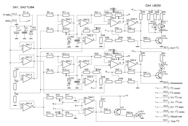 Рис. 3. Схема электрическая блока измерения температуры и влажности.