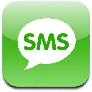 Отправь SMS с электронной почты