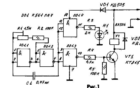"""Предлагаю вниманию читателя электромеханический  """"вибратор """" для отпугивания кротов."""