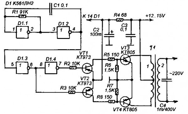 Схема простого преобразователя 12 - 220 Вольт.  После долгих поисков было решено придумать свою схему компактного и.